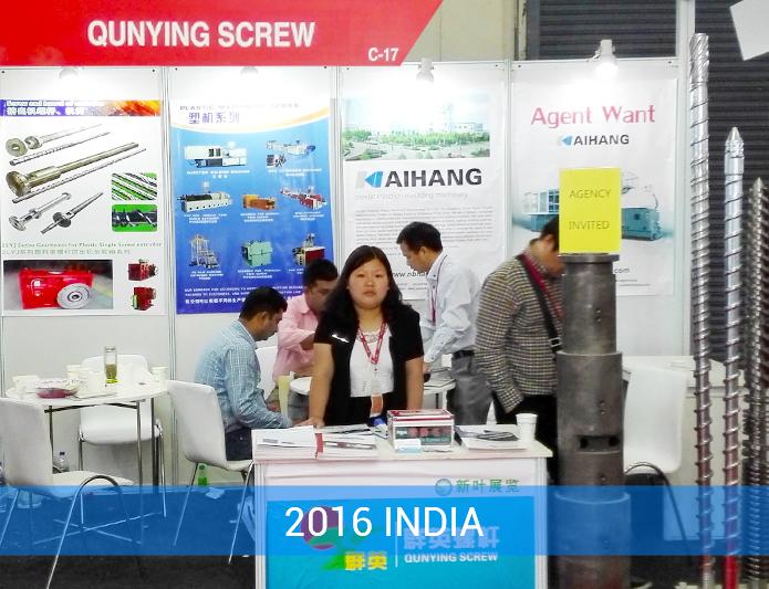 La 5ª Exposición Internacional de Plásticos de India 2016